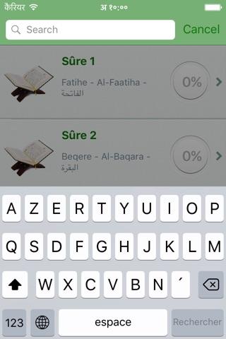 Quran Audio mp3 in Arabic and in Kurdish - Qur'ana bi Kurdî û Erebî screenshot 4