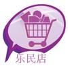 SmeBold Chinese