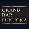 GRAND BAR FUKUOKA