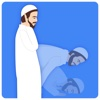Learn Salaah Step By Step
