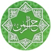 Surah Rahman - English Urdu Translation - Audio Recitation.