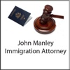 Immigration News & Commentary