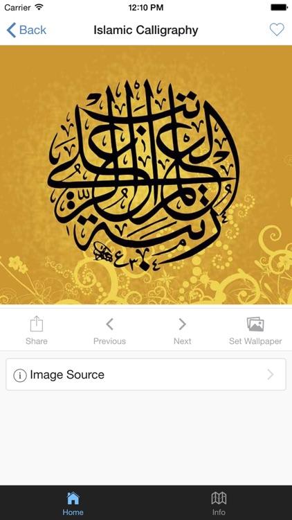 Islamic Calligraphy by Didy Septiyono