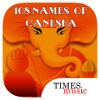 108 Names of Ganesha - Chant Ganesha's name! One for every reason! 108 for every season!