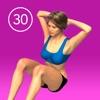 Женская Situp 30 дней вызов