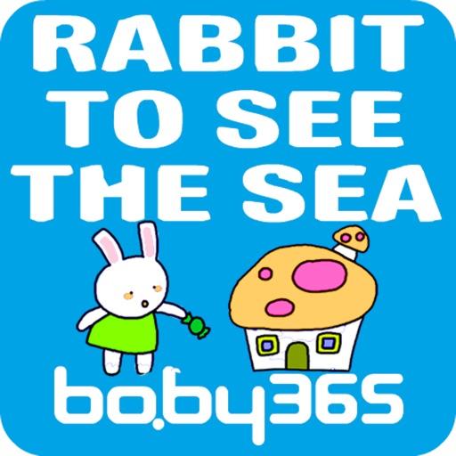 麦粒认知绘本-小兔子去看海-baby365