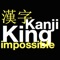 KanjiKing Impossible