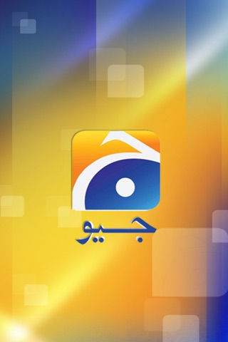 Geo TV screenshot 1