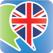 영어 (영국) 상용 회화집 - 쉬운 영국 여행