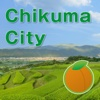 Chikuma City Visitors Guide