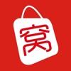 窝里快购-网上超市 免费配送,新鲜到家!