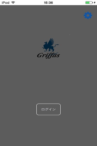 Griffas Agent iOS screenshot 1