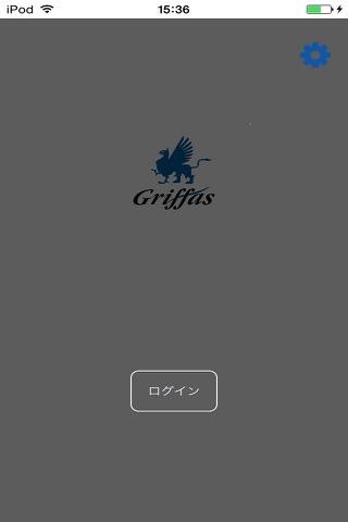 Griffas Agent iOS screenshot 1