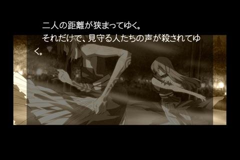 神事双劇カーニバル/カーニバル・デイ screenshot 4