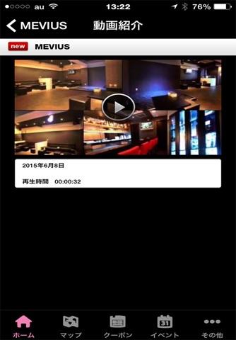 大阪ミナミ ホストクラブ MEVIUS(メビウス) screenshot 3
