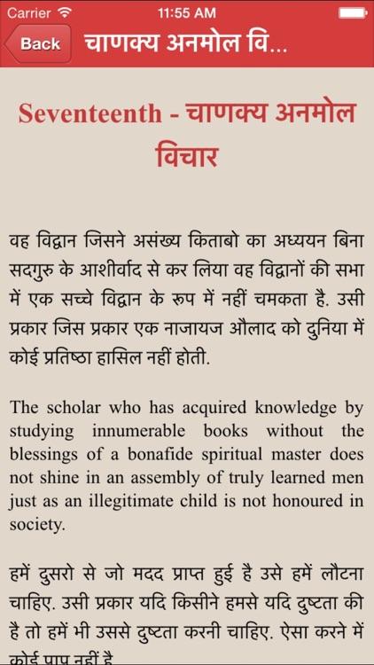 truly in hindi