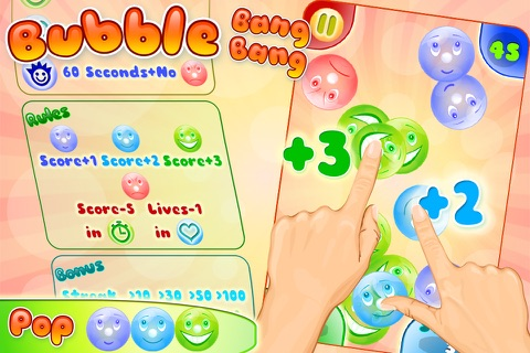 Bubble Bang Bang Plus - Bounce Version screenshot 1