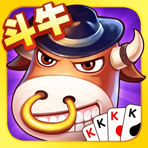 游戏欢乐疯狂斗牛_《欢乐斗牛》推出新版疯狂加注玩法