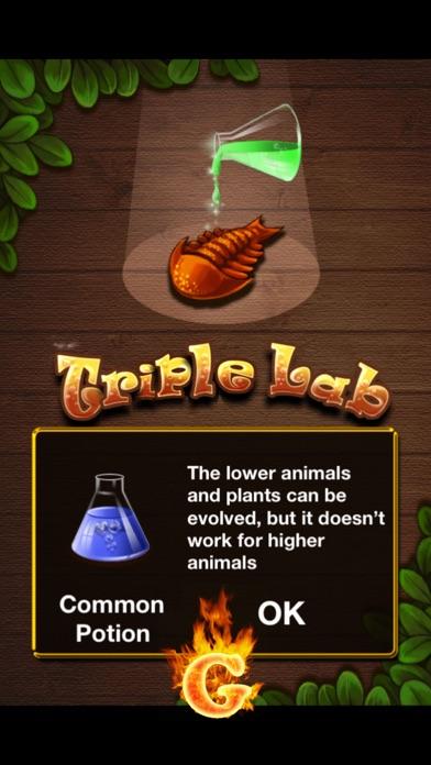 三葉虫の実験室G screenshot1