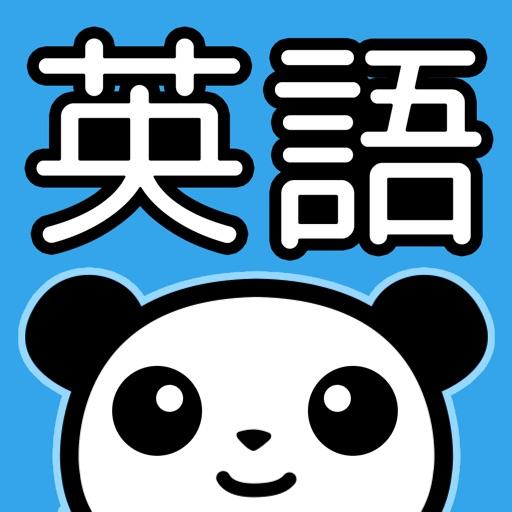 OKpandaライブ英語