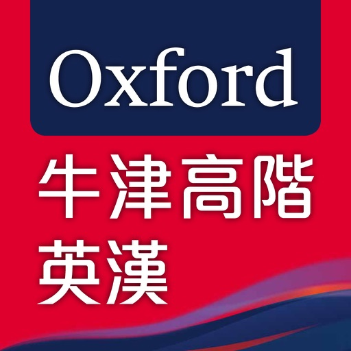 Oxford University Mobile Apps Index