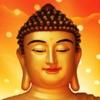 佛经大全-天天睡前诵读动听佛音梵音,有声故事大悲咒金刚经心经