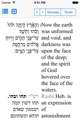 Bible to go - תנ״ך לדרך screenshot 3