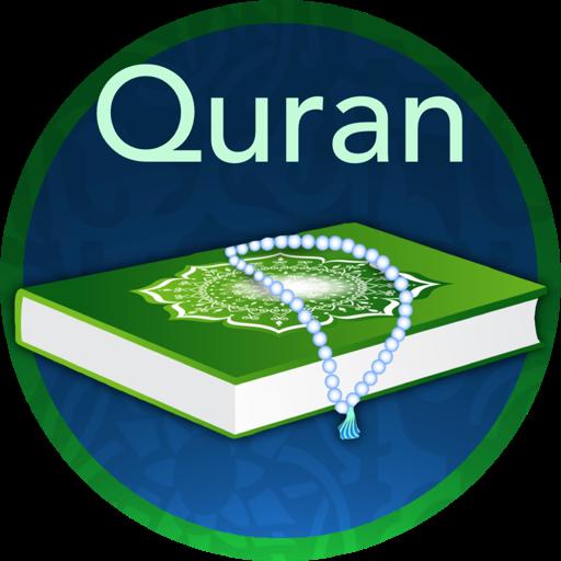 Al Quran Pro - 57 Translations