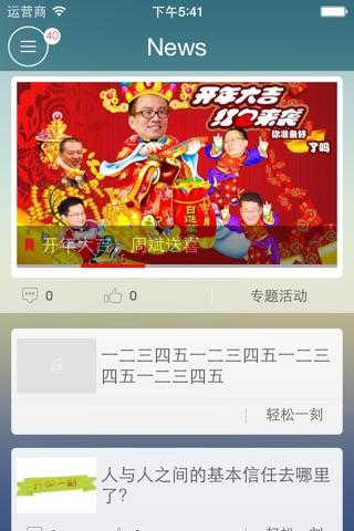 5i学习 screenshot 4