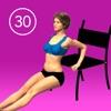 Женская Tricep Дип 30 дней вызов