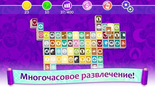 Mahjong : World's Biggest Mahjongg Solitaire Screenshot