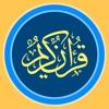 Quran Presenter™