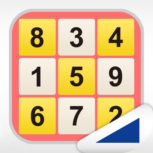 Magic square (Play & Learn! Series) iOS App