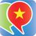 베트남어 상용 회화집 - 쉬운 베트남 여행