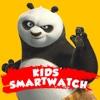 功夫熊猫手表