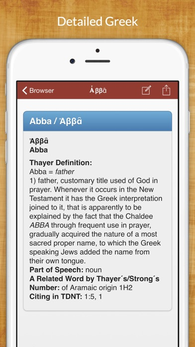 Greek Bible Dictionary with Bible Commentaries Screenshots