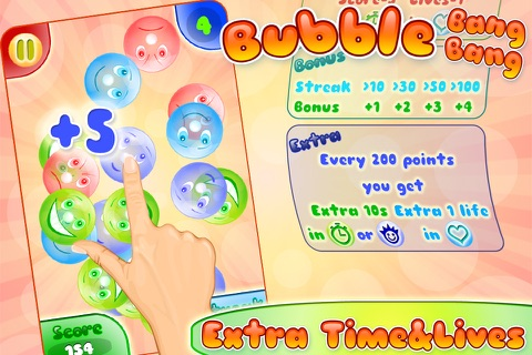 Bubble Bang Bang Plus - Bounce Version screenshot 4