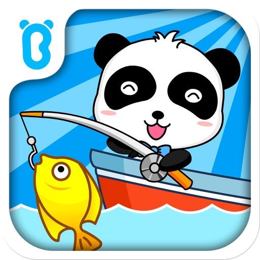 【儿童教育】宝宝钓鱼