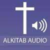 Alkitab Audio