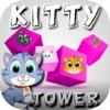 Kitty Tower Blocks