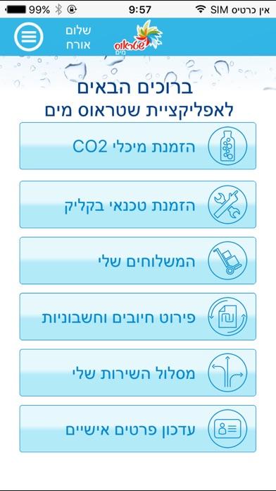 online Strahlentherapie 2013