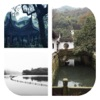 هانغتشو دليل السفر 2016