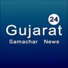 Gujarat Samachar All Updates