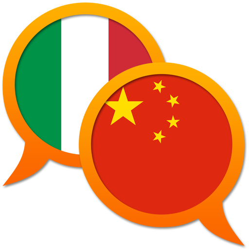 Italian Chinese Simplified dictionary