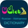 Từ Điển Nga Việt, Việt Nga - VDICT Dictionary