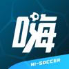 嗨足球 - 提供业余赛事服务和球队管理的足球迷社区