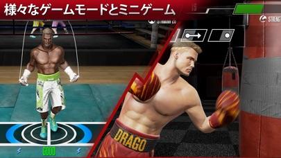 Real Boxing 2 ROCKYのスクリーンショット5