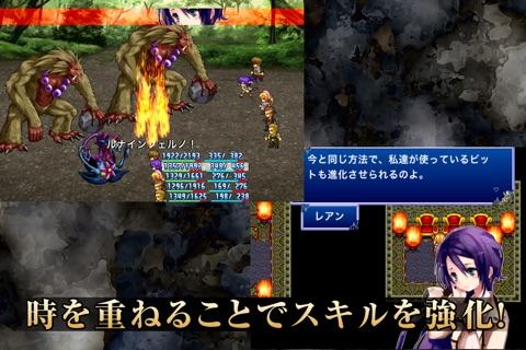 RPG Aeon Avenger screenshot 4