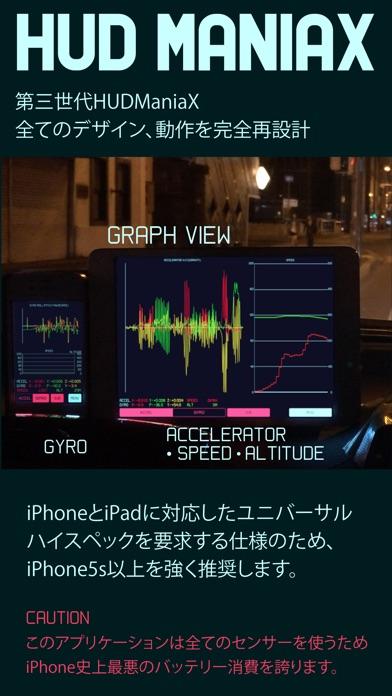 HUD ManiaX screenshot1