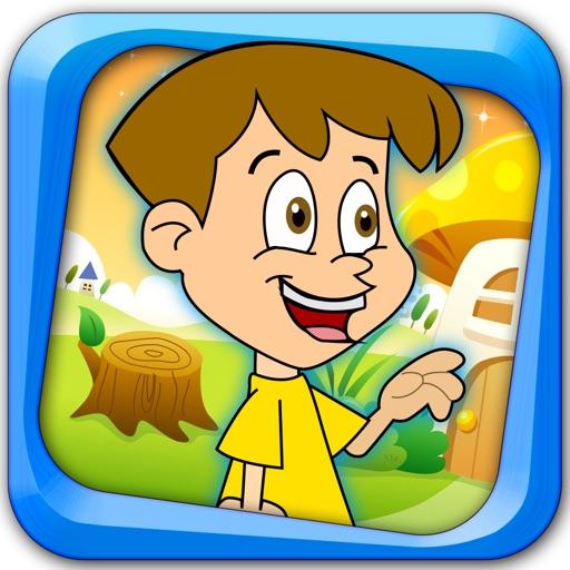 Lawn Mower Hero iOS App